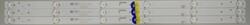 YUMATU - YUMATU , JL.D32061235-017HS-F , 3 ADET LED ÇUBUK